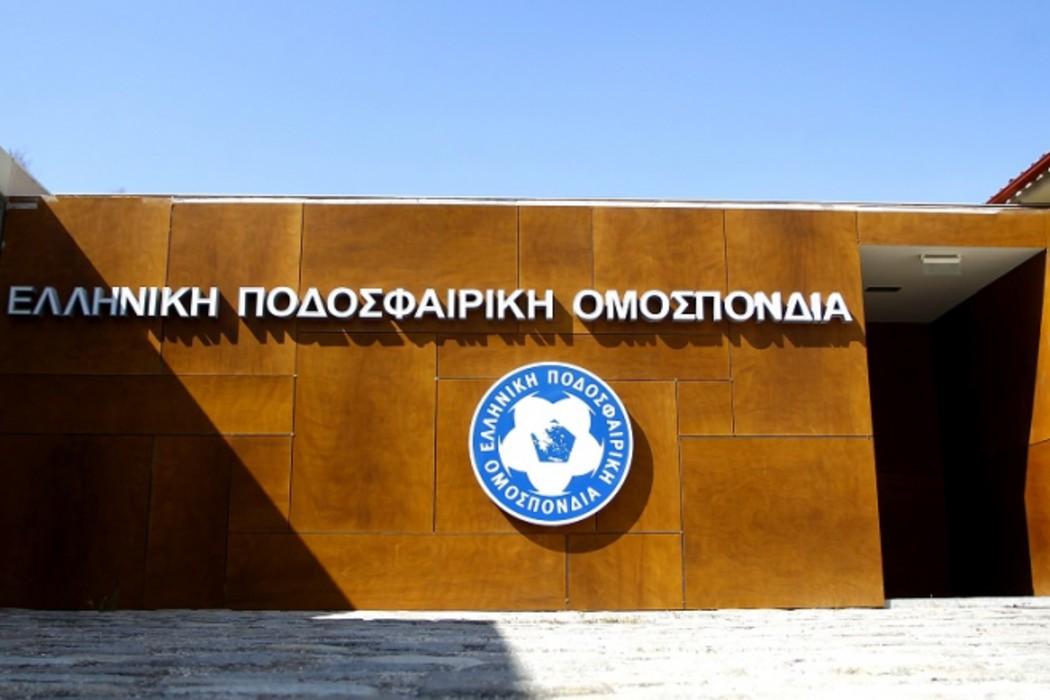 ΕΠΟ: 'Aποφασίσαμε την οριστική ματαίτωση των πρωταθλημάτων των ΕΠΣ'