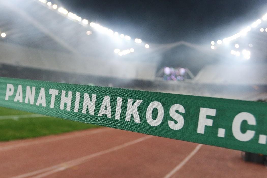 https://regista.gr/wp-content/uploads/2020/08/panathinaikos_regista.jpg