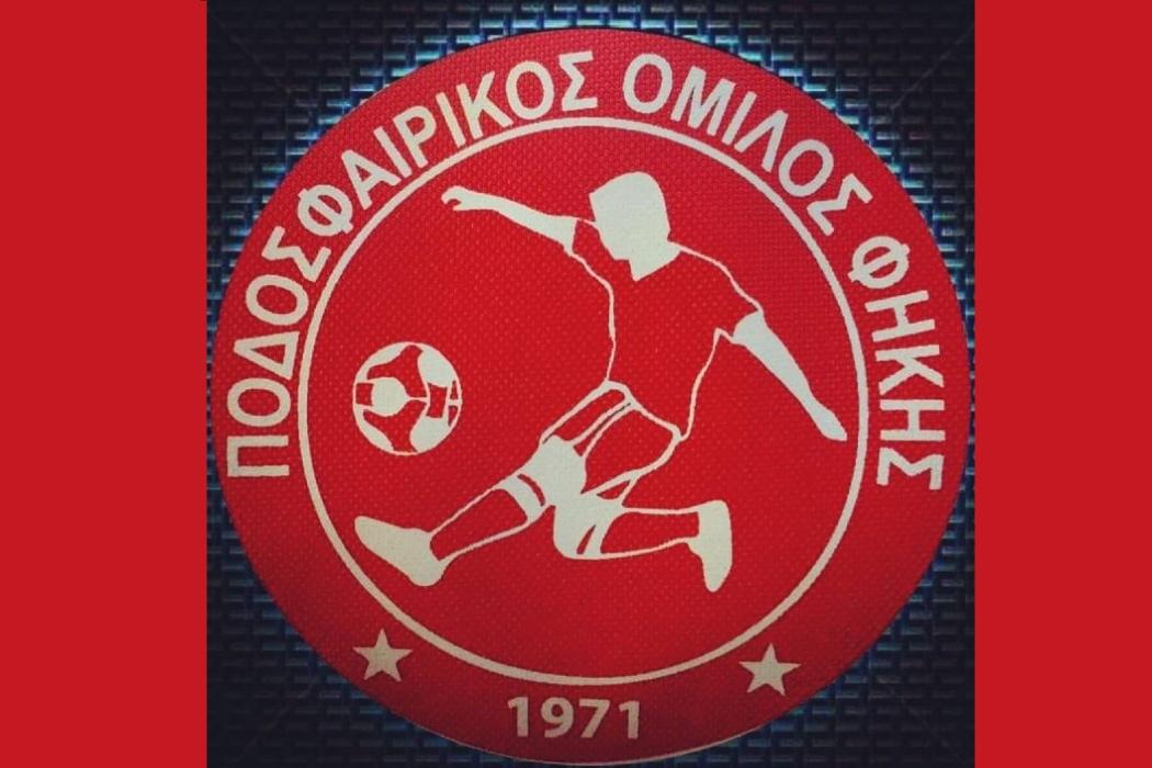 https://regista.gr/wp-content/uploads/2020/08/podosfairikos_omilos_fikis_regista.jpg