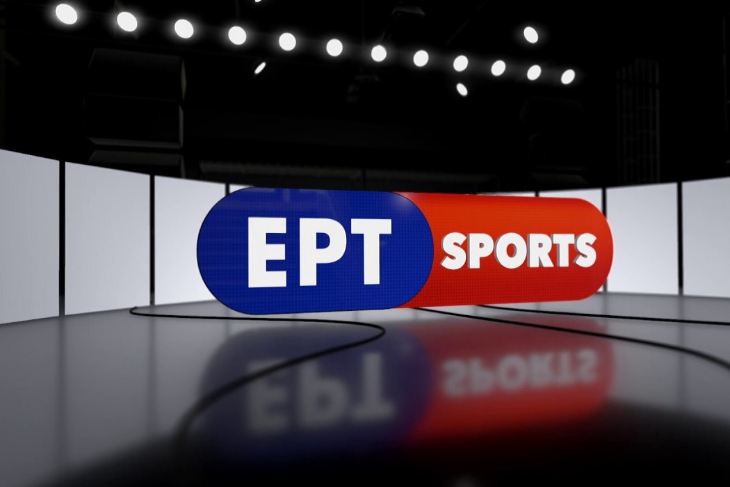 https://regista.gr/wp-content/uploads/2020/09/ert_sports.jpg