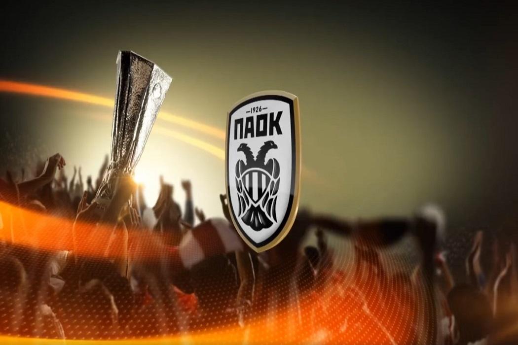 https://regista.gr/wp-content/uploads/2020/10/PAOK_Europa-League.jpg