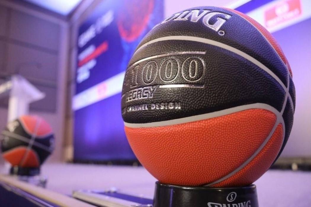 https://regista.gr/wp-content/uploads/2020/10/basket-league.jpg