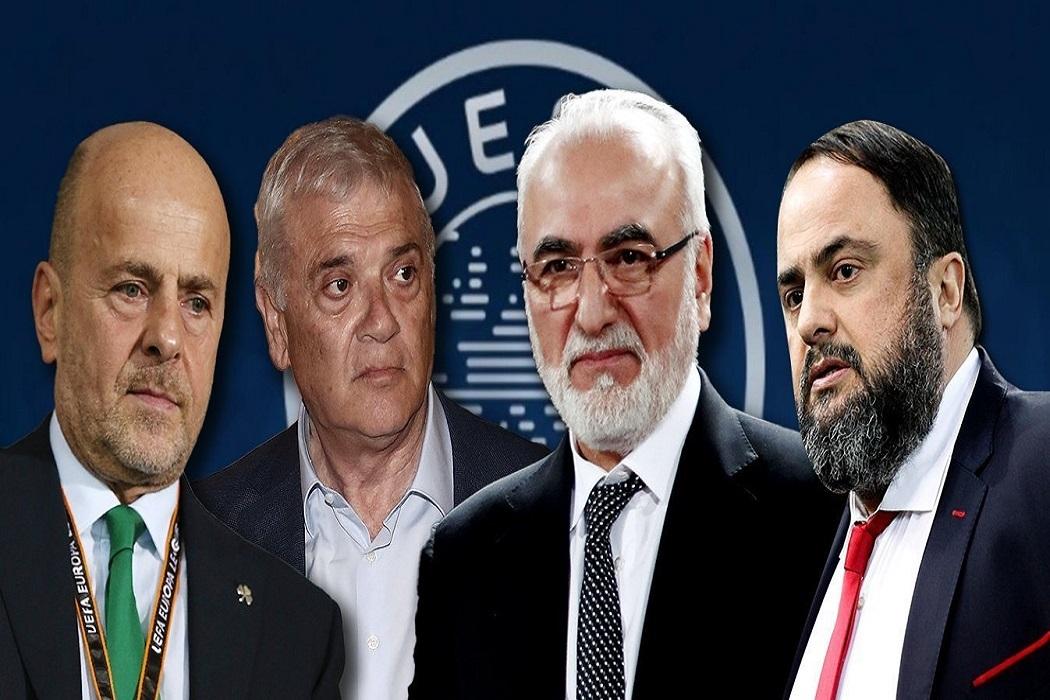 https://regista.gr/wp-content/uploads/2020/10/big4-FIFA-UEFA.jpg