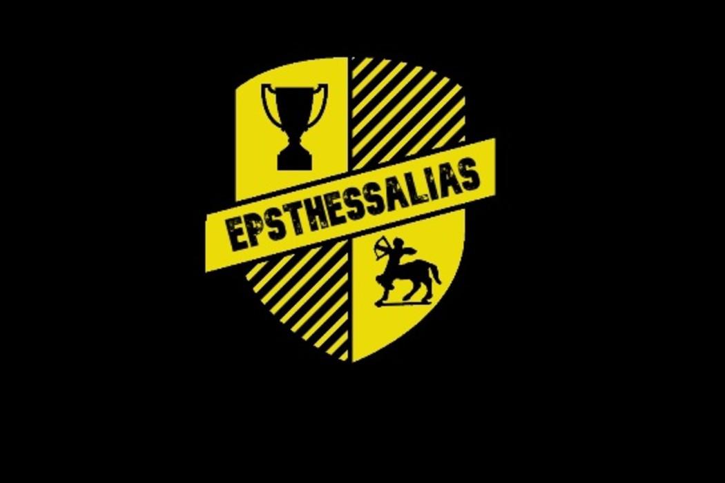 Κύπελλο ΕΠΣΘ: Τα σημερινά αποτελέσματα