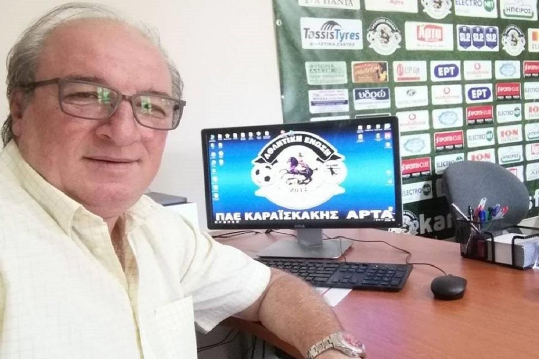 https://regista.gr/wp-content/uploads/2020/11/mpekas_stelios_karaiskakis.jpg