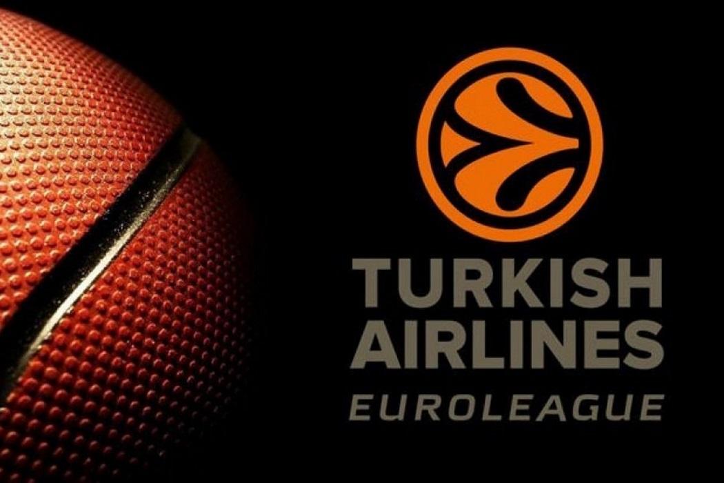 Euroleague: Το πρόγραμμα του final 4!
