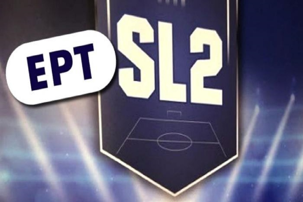 SUPER LEAGUE 2 ERT