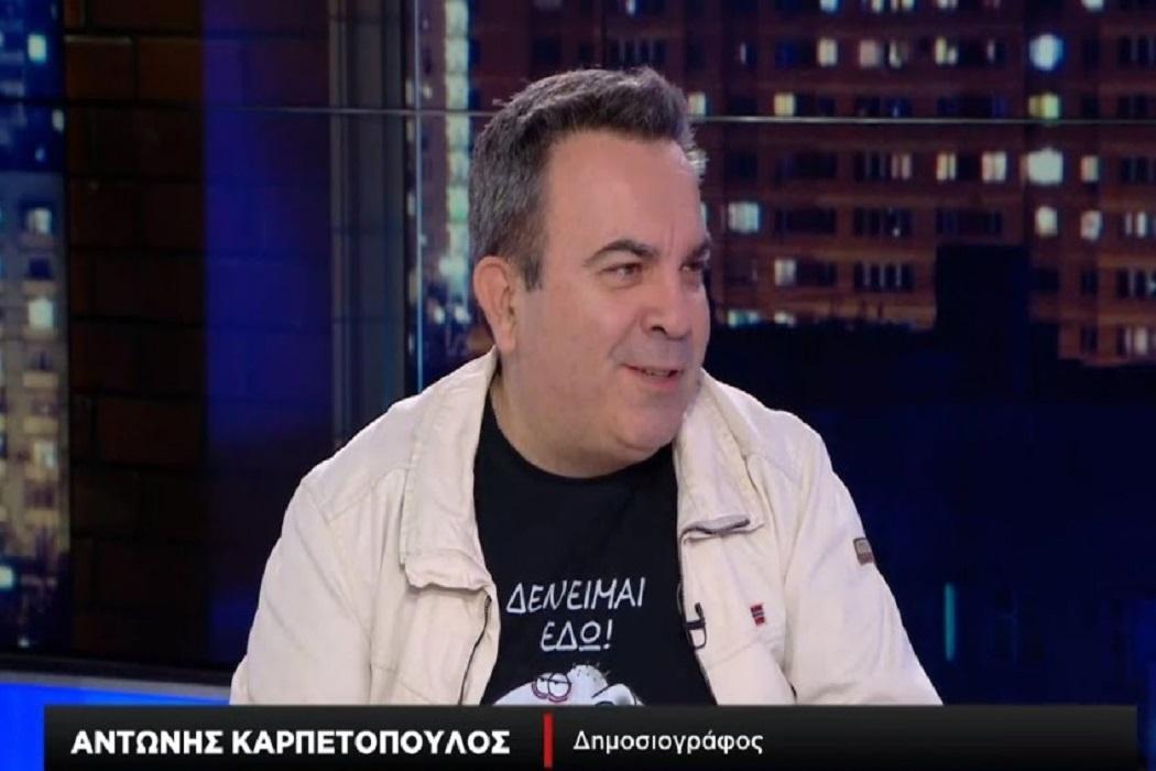 https://regista.gr/wp-content/uploads/2021/04/karpetopoulos.jpg