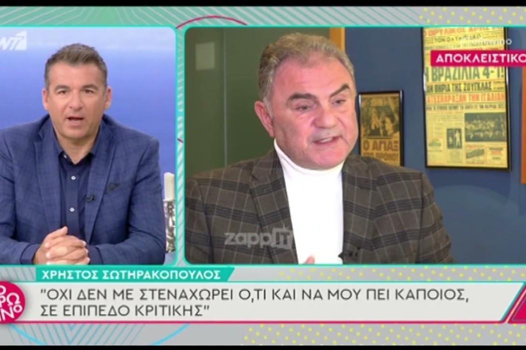 https://regista.gr/wp-content/uploads/2021/04/sotirakopoulos_gynaika.jpg