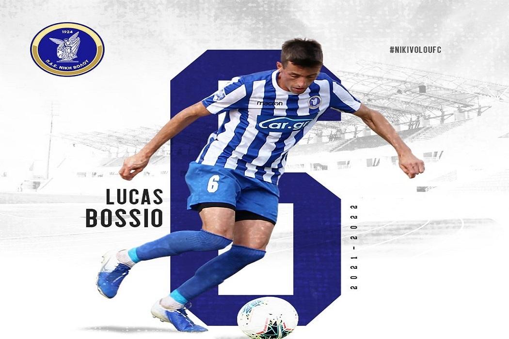 Νίκη Βόλου: Ανανέωσε και ο Λούκας Μπόσιο