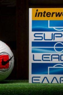 super league 2021 22