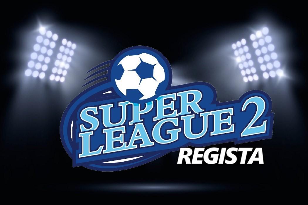 super league 2 regista designed