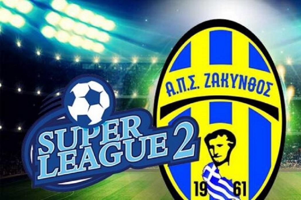 zakinthos sl2